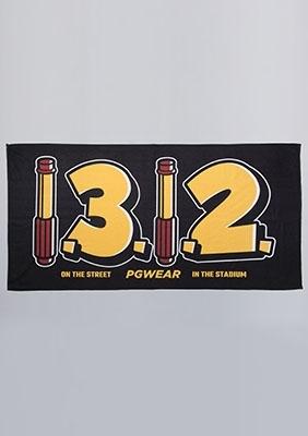 Handtuch 1312